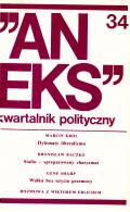 """Aneks"" 34, 1984"